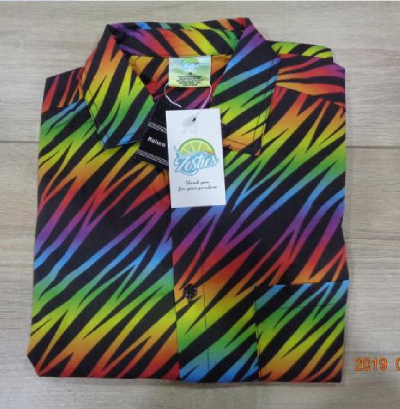 Gay Pride Male Romper - El Tigre