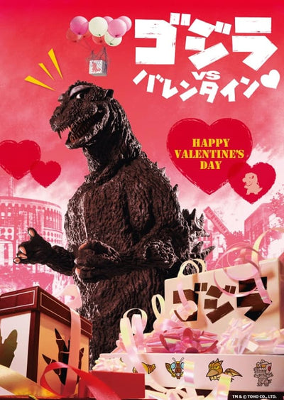 The Legend of the Chocolate Godzilla