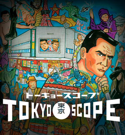 TokyoScope - The Japanese Cult Film Companion