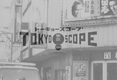 Introducing... The TokyoScope podcast!