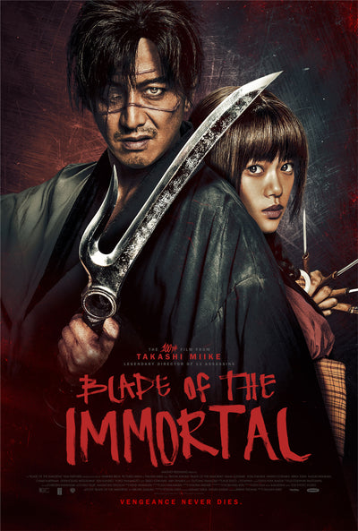 BLADE OF THE IMMORTAL in theaters from Nov 3