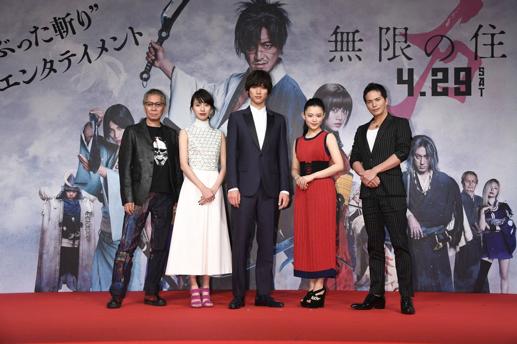 Blade of the Immortal premire with casts