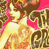 "YANKII STYLE ""That's Groovy!"" Unisex T-shirt by Haruki Ara"
