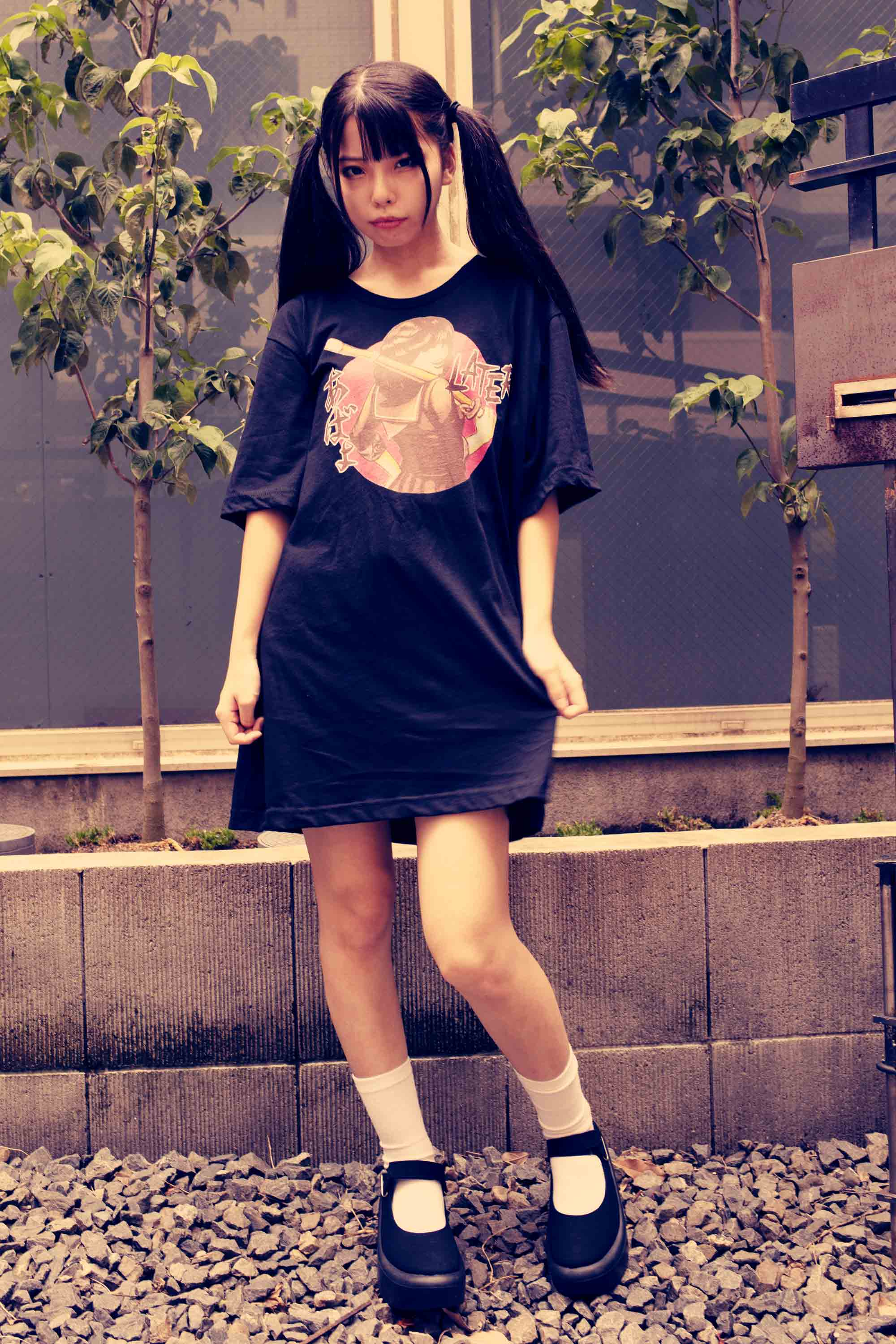 """Later!""  YANKII STYLE Unisex T-shirt by Haruki Ara"