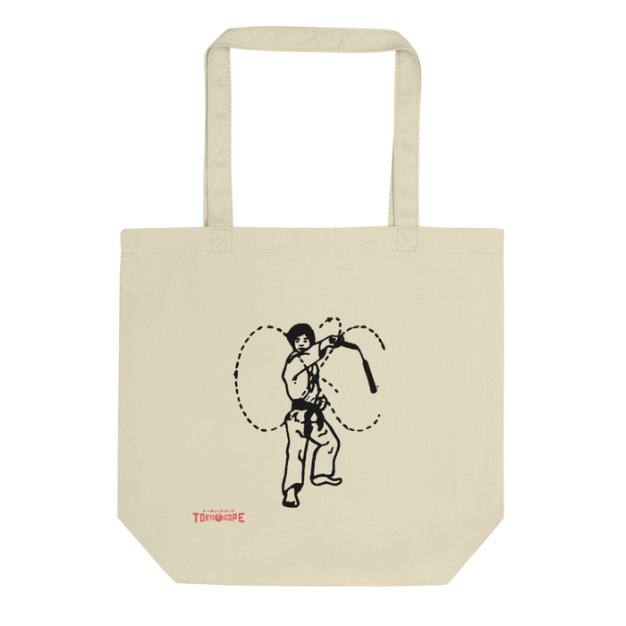 """Nunchaku Master"" Eco Tote Bag by TokyoScope"