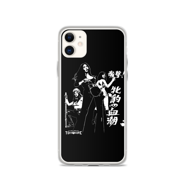 "YANKII STYLE ""Pinky Violence"" iPhone Case by Haruki Ara"
