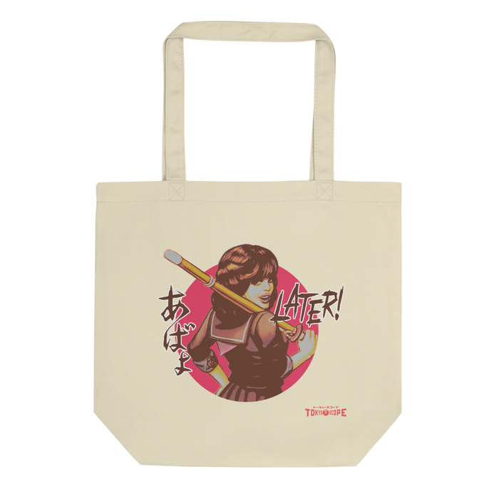 "YANKII STYLE ""Later!"" Eco Tote Bag by Haruki Ara"