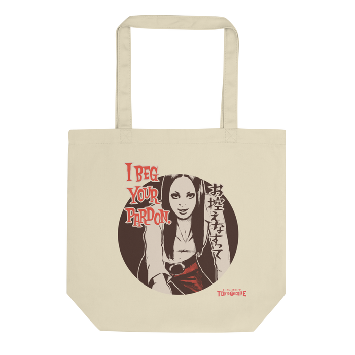 "YANKII STYLE ""I Beg Your Pardon"" Eco Tote Bag by Haruki Ara"