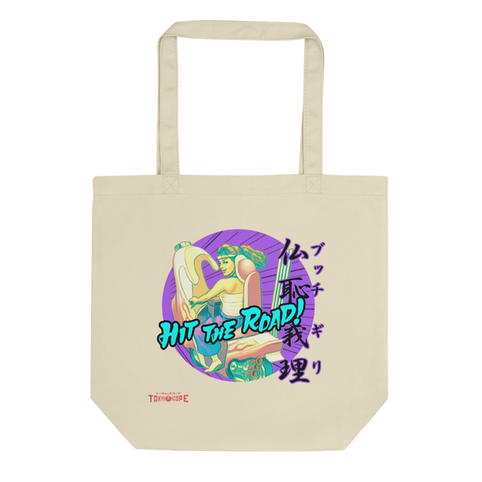 "YANKII STYLE ""Hit the Road!"" Eco Tote Bag by Haruki Ara"