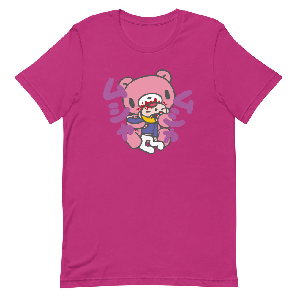 "GLOOMY BEAR Official ""Musha Munch"" T-shirt by Mori Chack"