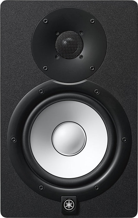 Yamaha HS7 Studio Monitor Spokane sale Hoffman Music 086792831999