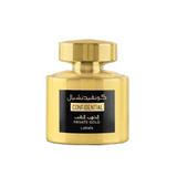 LATTAFA CONFIDENTIAL PRIVATE GOLD 100ml EDP Unisex