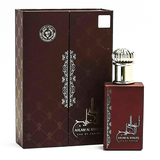 Ahlam Al Khaleej For Men Eau De Parfum 80ml