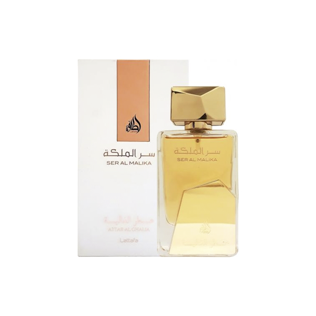 LATTAFA SER AL MALIKA ATTAR AL GALIA 100ML EDP