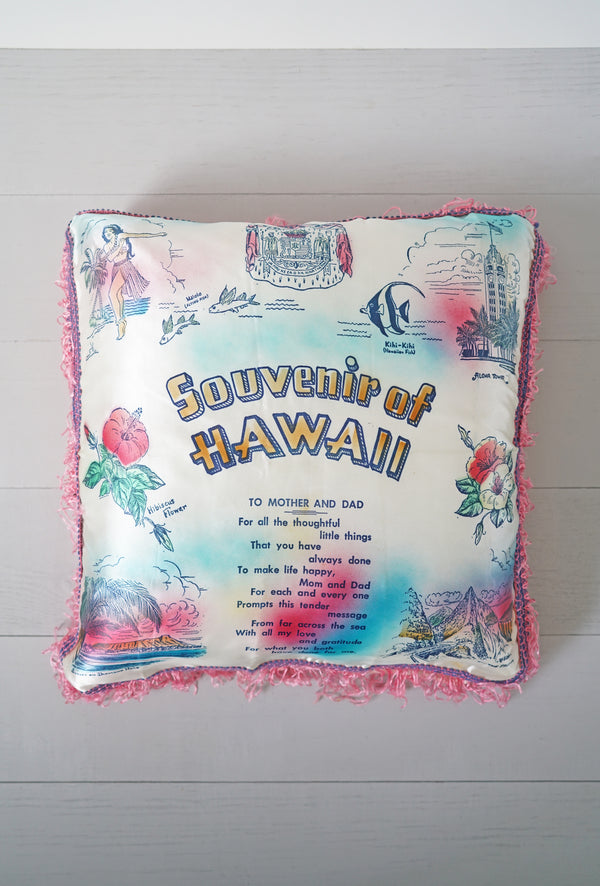 Vintage 1940s - 1950s Souvenir of Hawaii Pink and Blue Tie Dye Silky Pillow