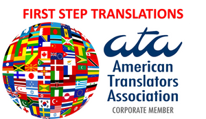 Certified Translation / Traducciones Certificadas - FIRST STEP TRANSLATIONS CORPORATION