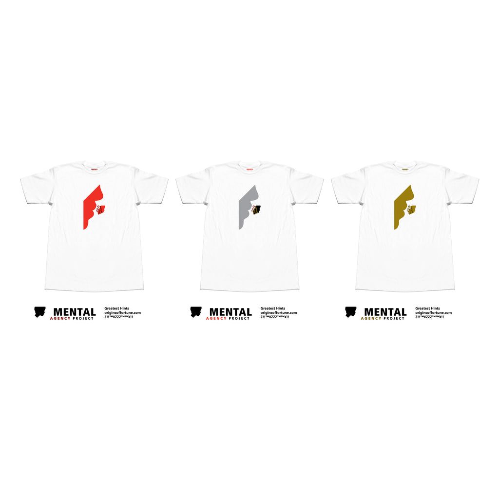 Greatest Hints Tee Set [ Pre-order ]