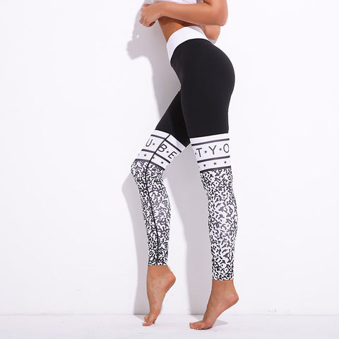 Black/White Printed Yoga Pants