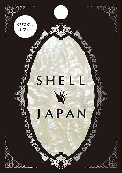 SHELL Japan Crystal White