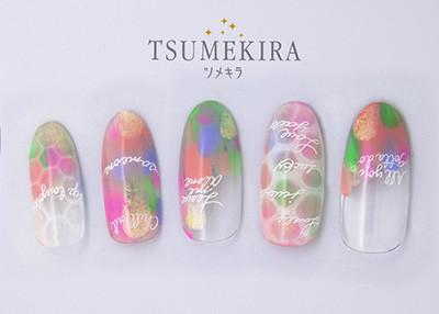 Tsumekira SAICO Product 5 Freehand words 2 NN-SAI-107