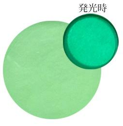 Nail Labo Neon Powder Leaf Green [Glow in the Dark]