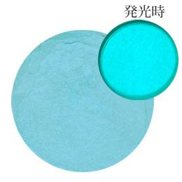 Nail Labo Neon Powder Aqua Blue [Glow in the Dark]