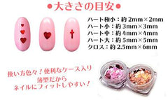 Nail Labo Hologram Cross Heart Mix Gold