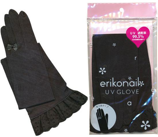 erikonail UV Protection Gloves Finger [WSL]