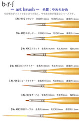Brush Nail Art brS Series 409 Made in Japan