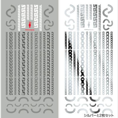 Tsumekira BritneyTOKYO Product 3 Bling Bling Silver SG-BTK-108 (2 Sheets) (For Gel)
