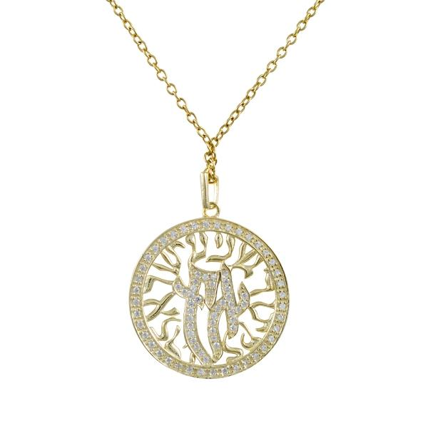 DLF Gold Tone Sterling Silver CZ Shema Israel Echad Jewish Prayer 25mm Open Circle Pendant- 1.3""