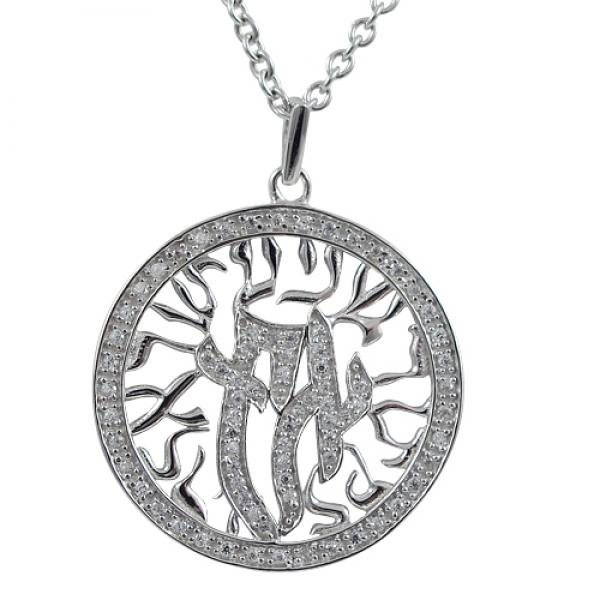 DLF Sterling Silver CZ Shema Israel Echad Jewish Prayer 25mm Open Circle Pendant- 1.3""