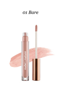 Nude By Nature Moisture Infusion Lipgloss (6 shades)