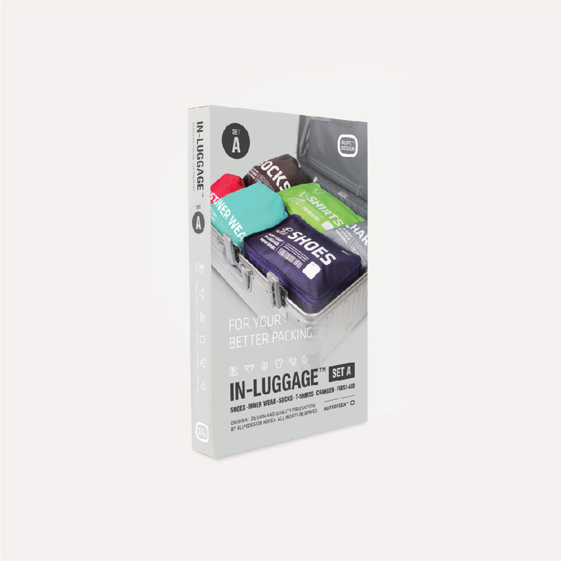 Alife Design Packing Cell Set B Laundry, Charger, Cable,Packing Cell, Alife Design - Yum Yum Store
