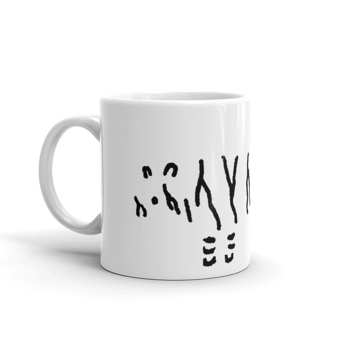 Tiger Mug for Lefties