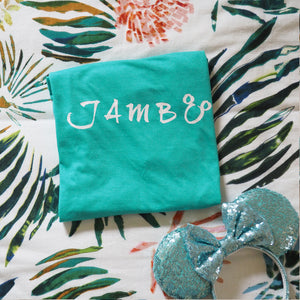Jambo Animal Kingdom Disney T-Shirt Unisex