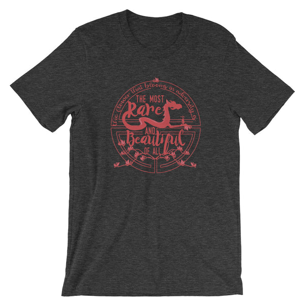 Mulan, The Most Rare and Beautiful, Disney Quote Unisex T-Shirt