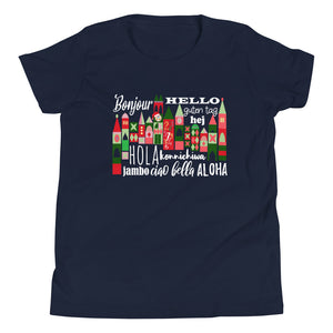 Small World  KIds Holiday T-Shirt Disney Small World Many Languages Christmas T-Shirt