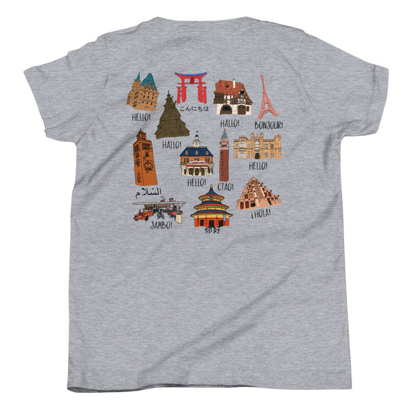 Epcot Kids World Showcase Hello World Spaceship Earth Disney Youth Short Sleeve T-Shirt Front and Back design
