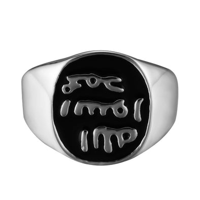 Titanium Islamic Doctrine Ring