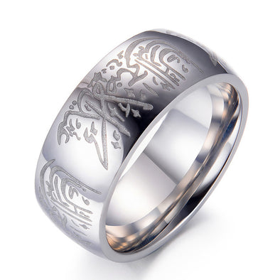 Islamic Halal Titanium Ring