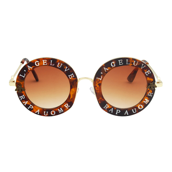 The Written Script Sunglasses Leopard - Youthly Labs