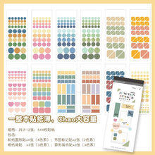 Multifunction index sticker set- Includes 12 sheets - All Written Down