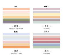 Ombré Washi Tape |  Set of 6 - All Written Down