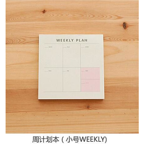 Sticky Memo Planner - All Written Down