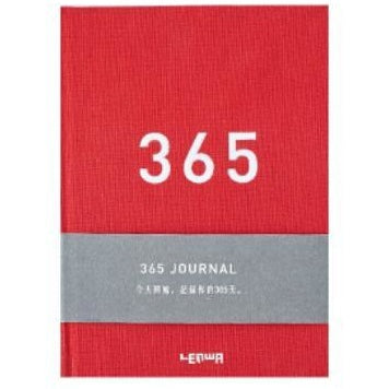 365 Days Cloth Hardcover Planner - All Written Down