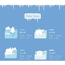 Polar Bears Sticky Notes - All Written Down
