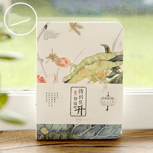 Japanese Blossom Blank Notebook - All Written Down