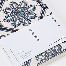 Japanese Tiles Blank A5 Notebook - All Written Down