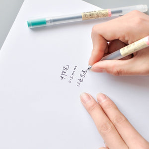 MUJI Style Gel Pen - Set of 12 - All Written Down